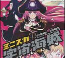 Miniskirt Pirates Manga Volume 1