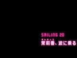 Sailing 20