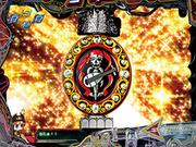 Fever - Spin Emblem