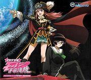 Fever Mouretsu Pirates OST CD Cover