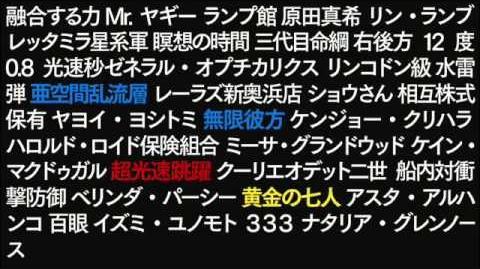 劇場版モーレツ宇宙海賊 特報第一弾 【海賊特報その1】