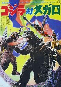GodzillaMegalonPoster