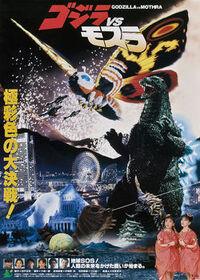 GodzillaMothraPoster