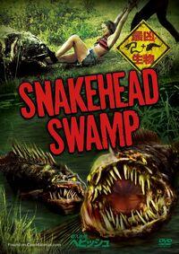 SnakeheadSwampPoster