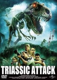 TriassicAttackPoster