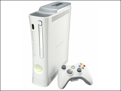 File:Final Fantasy XIII Xbox 360.jpg