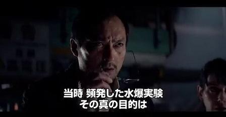 3D IMAX《哥斯拉》日本剧场版预告片