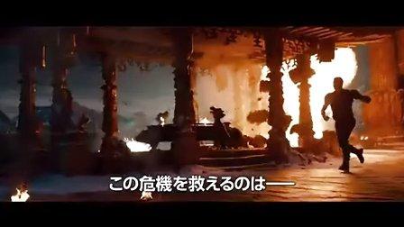 《X战警:逆转未来》日本版宣传片