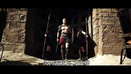 《大力神》 中国版预告片 诸神之战一触即发