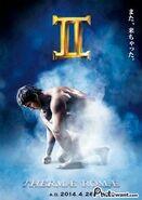 羅馬浴場2海報2(日文)