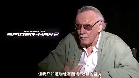 《超凡蜘蛛侠2》制片人斯坦·李访访谈花絮