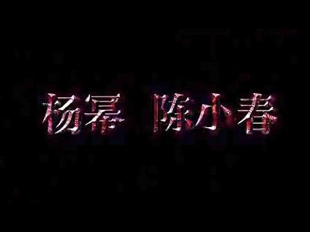 《孤岛惊魂》发布官方预告片 情节重口味凶手成谜