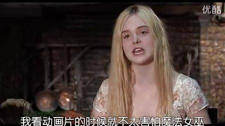 睡美人黑暗魔幻大片《沉睡魔咒》中文特辑