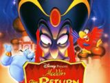 Return of Jafar, The (1994)