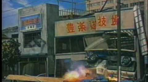 Rodan movie trailer