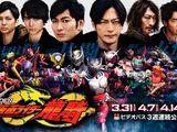 Kamen Rider: Dragon Knight The Movie