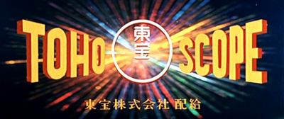 Toho films