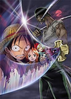 One Piece Der Fluch Des Heiligen Schwerts Stream