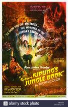 El-libro-de-la-selva-nosotros-poster-arte-sabu-1942-e5ndhm