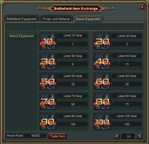Arena equipment01