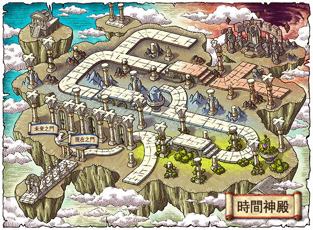 WorldMap 時間神殿