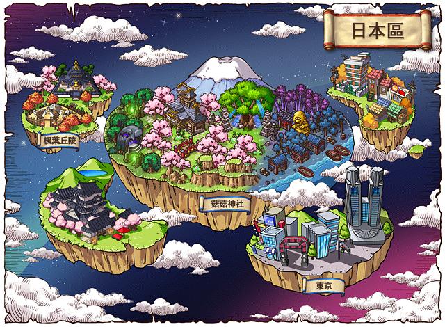 WorldMap 日本區