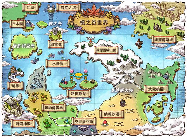 WorldMap 楓之谷世界