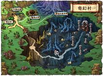 WorldMap 奇幻村