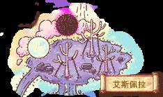 WorldMapLink (奧術之河)-(艾斯佩拉)