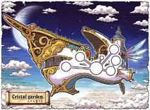 WorldMap 水晶花園