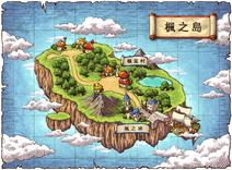 WorldMap 楓之島