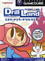 Mr Driller Drill Land