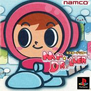 Mr Driller PS Japan cover