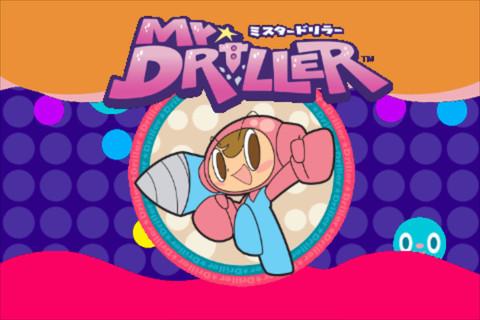 File:Mr. Driller IOS Title Screen.jpg