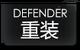 Homeclasses defender
