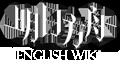 Arknights Wiki