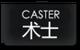 Homeclasses caster