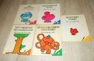 Mr Men Own Stories Dutch releases