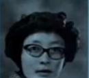 Mrs. Yamaguchi