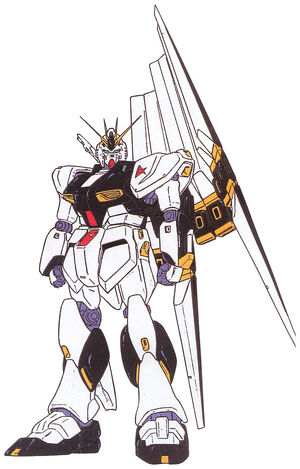 RX-93 v Gundam Fin Funnels