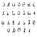 Daedric Alphabet Edit.png