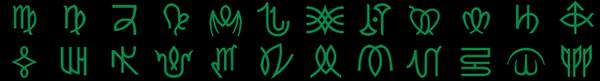 JadeSigns
