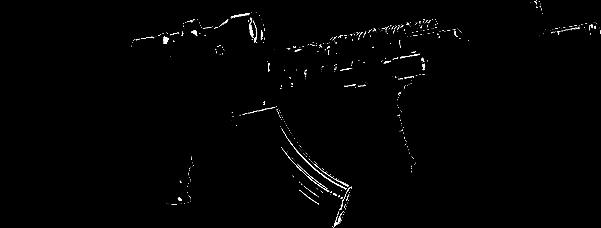 File:Black machine gun.png
