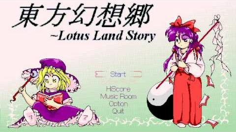 Touhou Lotus Land Story - Bad Apple!! BGM