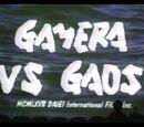 MST3K K06 - Gamera vs Gaos