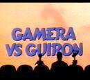 MST3K 312 - Gamera vs Guiron