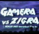MST3K K07 - Gamera vs Zigra