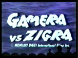 MST3K K07 - Gamera vs Zigra