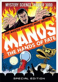 Manos Special Edition