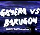 MST3K K04 - Gamera vs Barugon